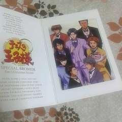 テニスの王子様スペシャルブロマイドPart.3【 3PR-2*氷帝 】