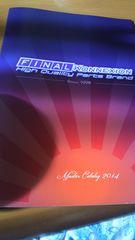 ファイナルコネクション2014カタログ最新版ヴェルファイア20アルファード車高調