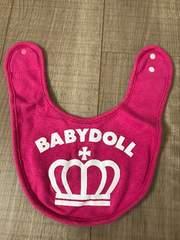 新生児〜BABYDOLL美品スタイよだれかけ女の子リバーシブル