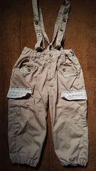 未使用女児ベージュの五分丈ズボン140