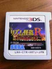3DS[リズム怪盗R 皇帝ナポレオンの遺産]ソフトのみ/動作確認済み