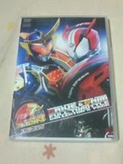 DVD 仮面ライダードライブ&鎧武 MOVIE大戦フルスロットル コレクターズパック