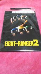 関ジャニ∞「エイトレンジャー2」スケジュールボード