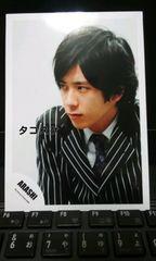 2010 PVオフ!二宮さん!36