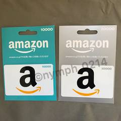 Amazonギフト券 30000円分 アマゾンギフト券 各種モバペイ対応