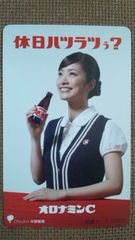 上戸彩 図書カード�@