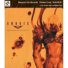 "Beyond the Bounds Theme from ""ANUBIS"" 新品未開封"
