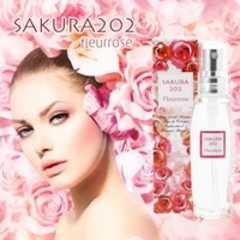 サクラ202フルールロゼ フェロモン香水