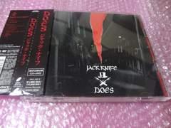 掘CD 帯付き良品does ジャックナイフ 初回限定盤DVD付