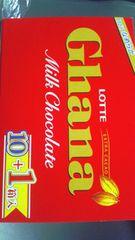 ロッテ、Ghanaガーナミルクチョコレート50g入り11箱 LOTTE