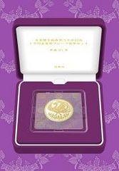 ◆◇天皇陛下☆御在位30年記念☆一万円金貨☆単体セット ◇◆