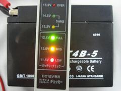 ◎レッツ2 バッテリー新品4B-5 4B-BS