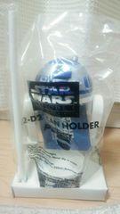 STARWARS  R2-D2 缶ホルダー