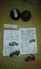 陸自 73式小型トラック、高機動車(96式多目的誘導弾搭載)
