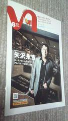 VA矢沢永吉2010年6月号
