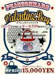 PEACEONMARS(ピースオンマーズ)バレンタインバッグ福袋M