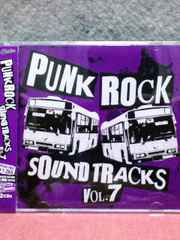 [送料無料] パンク・ロック・サウンドトラックス Vol.07/2枚組