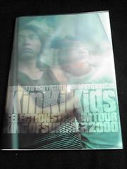 KinKi Kids 2000 コンサートツアーパンフレット 堂本剛 光一