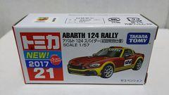 No.21・アバルト・124・スパイダー・初回特別仕様・絶版品