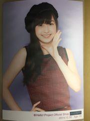 Birthday Memorial 2014/植村あかり Age:16