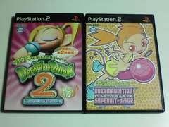 PS2 ドリームオーディション2&ドリームオーディションスーパーヒットディスク2  セット/カラオケゲーム