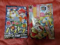 雑誌付録 パズドラ漫画&デュエマ轟快ジョラゴンGoFight ポスター