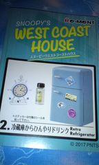 スヌーピー/ウエストコーストハウス/リーメント/冷蔵庫から〜
