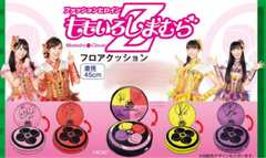 しまむら×ももいろクローバーZ・円型クッション小赤百田夏菜子