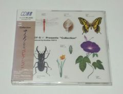 サイズ プレゼンツ コレクション/新品/希少/CD/松浦雅也