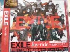 EXILE Joyーride NEWシングル