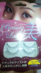 BeautyLash美ナチュラルフレアー5上つけま新品
