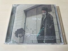 tei CD「3集懐かしさを叫ぶ」キム・ホギョン韓国K-POP●