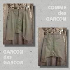 COMME des GARCON  サルエルパンツ