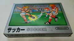 FC /サッカー【銀箱】説明書付き★良品★送料215円★