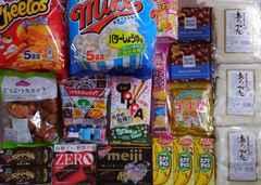 【お得!!】お菓子の増える福袋 1円スタート!!