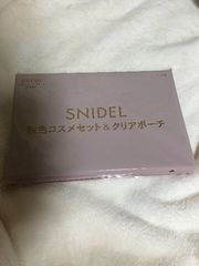sweet10月号付録 スナイデル コスメセット
