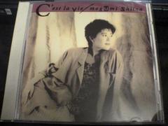椎名恵CD C'est la vieセラヴィ 廃盤
