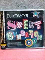 [送料無料] DJ KOMORI/SWEET SENSATION/アリシア・キーズ/クリス・ブラウン/シアラ
