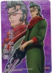 銀魂X★トレカ クリアブロマイドカード SP247 岡田似蔵&紅桜