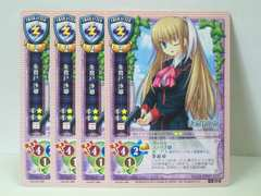 朱鷺戸 沙耶 CH-5532 Lycee 4枚セット リセ