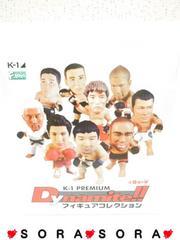 【K-1 Dynamite】フィギュアコレクション9種+α 12種セット