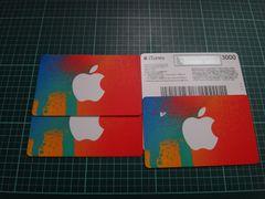 iTunes カード15000円分