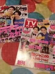TV誌2種ガイドジョン 2018/7/21→28  KEN☆Tackey 切り抜き