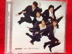 嵐 Hero 瞳の中のGalaxy 初回限定盤DVD付き