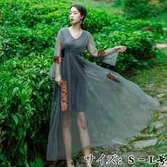 ふんわりスカート チュールスカート ワンピース Vネック17wcq019