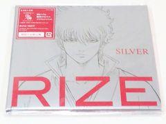 新品未開封銀魂ED RIZE「SILVER」期間生産限定盤