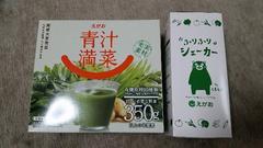 えがおの青汁満菜 1箱(31袋入) くまモンシェーカー付 新品 ダイエット