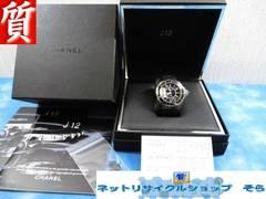 質屋★本物 シャネル 腕時計 J12 H0684 メンズ 美品