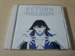 CD「リターン・オブ・ザ・サイレントメビウスSILENT MOBIUS」●