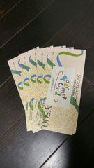 グルメカード全国共通お食事券500円×5枚☆お釣り出ます。